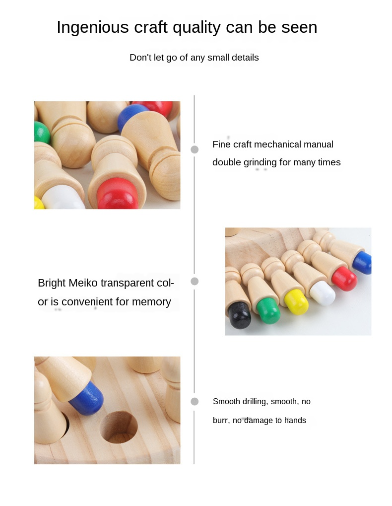 Wooden Kids Memory Educational Toy
