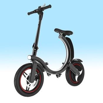Bicicleta eléctrica de 14 pulgadas para adulto, cicla eléctrica de 14 pulgadas,...