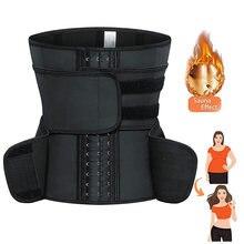Женский высококомпрессионный корсет для похудения тренажер талии