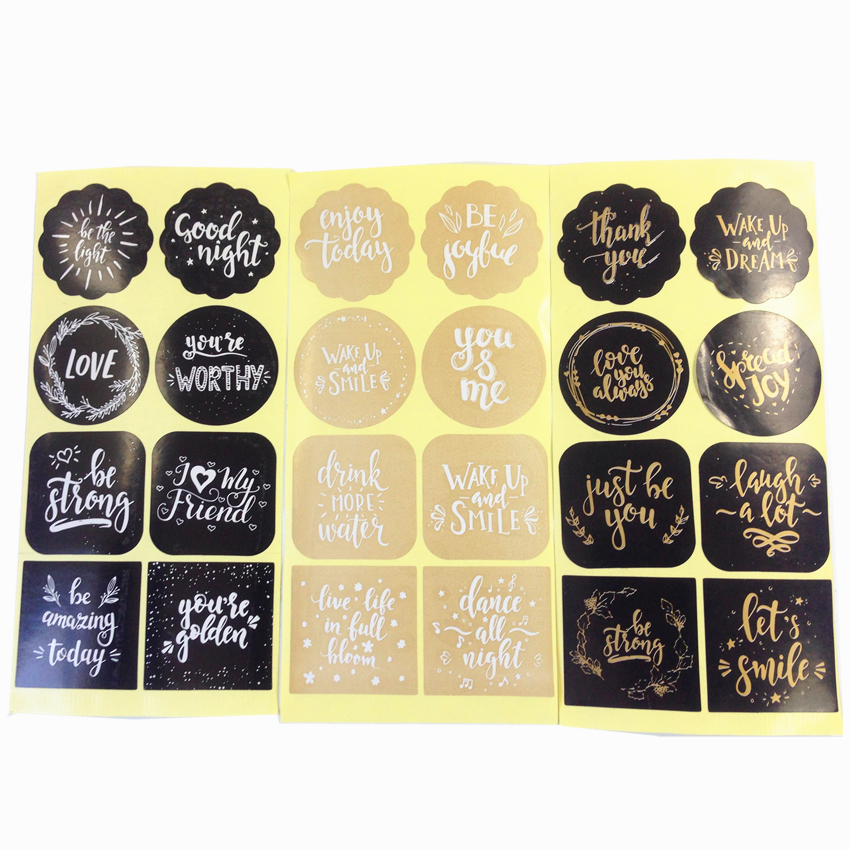 80pcs/pack White On Brown And Black Gold English Blessing Three Color To Choose Sealing Sticker