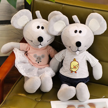 Creative mouse doll cute plush toy cloth toys for children mickeyen anime elfe on the shelf stitche