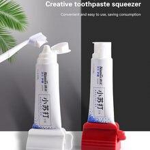 Новые аксессуары для ванной комнаты зубная паста соковыжималка