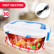 1.5L Electric lunch box Portable Rice Cooker electric food heating lunch box Food Warm Heater Container for Office Home cukyi 1 9l portable electric cooker rice cooker home office enough for 2 4 persons water partition cooking three layer