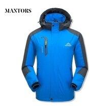 Jaqueta masculina à prova dágua com capuz, casaco esportivo quente e macio com capuz, para outono e inverno, blusão casual para homens, com zíper