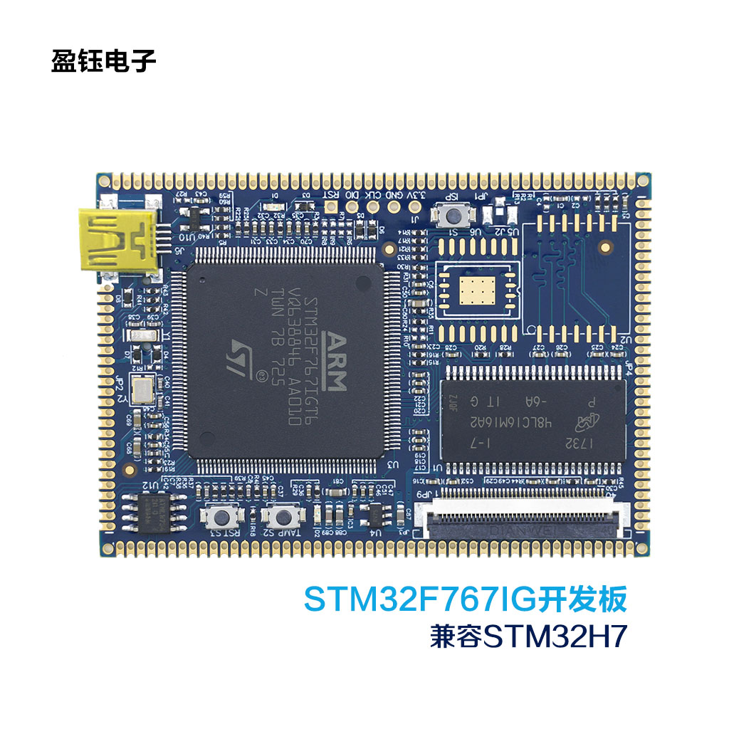 Mini STM32F767 Core Board STM32F767IGT6 Compatible With STM32H743IIT6