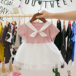 Princess Cute Baby Girl Short Sleeve Dress Party Birthday Dress Patchwork Tulle Infant Newborn Baby Summer Clothing Dresses(China)