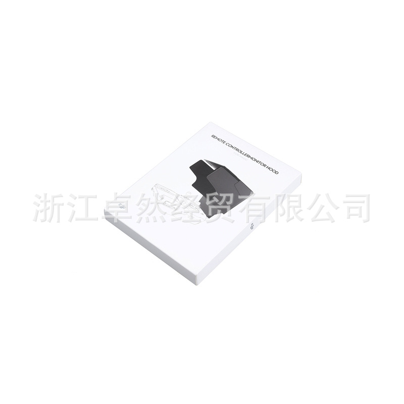 Dji Yulai Mavic Pro Remote Control Hood Unmanned Aerial Vehicle Drone Accessories