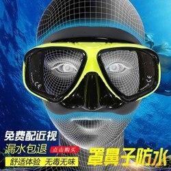 Maska do nurkowania duże pudełko na receptę okulary pływackie przeciwmgielne wodoodporne gogle pływackie pielęgnacja nosa dorosła maska do nurkowania nos w Okulary ochronne od Bezpieczeństwo i ochrona na