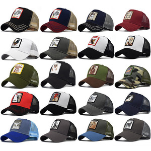 Hot Sell Baseball Cap for Men Women Summer Mesh Cap Mens Embroidery Animal Bones Hip Hop Hat Casual Cotton Dad Hats Trucker Hat