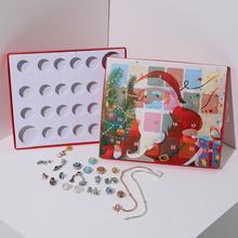 Behogar, милый Рождественский календарь обратного отсчета, сделай сам, 24 дня, очаровательный браслет, набор бусин, коробка-сюрприз для девочек, детские рождественские подарки