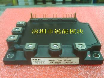 6 cell modules / 6MBP50RTB060 6MBP50REA060--RNDZ