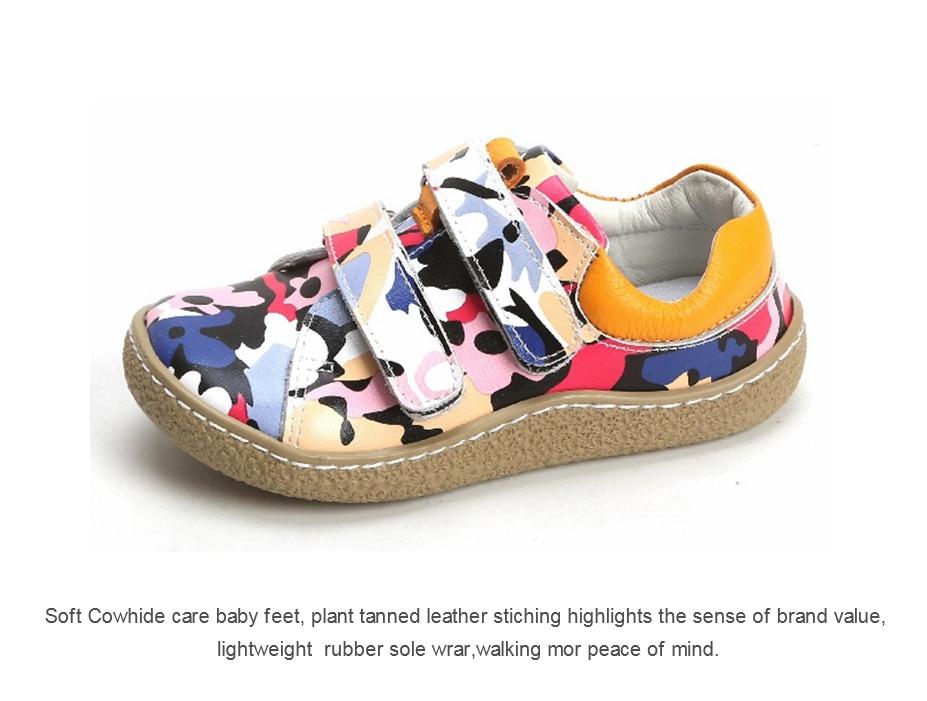 High Quality Fashion Fabric Stitching Kids Image