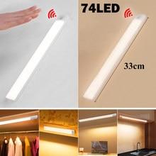 74 LEDs Unter Schrank Led-leuchten Für Küche Nacht Licht 33cm Smart 6 Led Wand Lampe mit Sensor Schlafzimmer schrank Schrank Beleuchtung