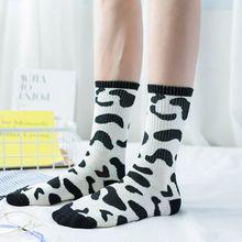 Japanese Women Girls Harajuku Animal Stripes Milk Cow Printed Long Crew Socks