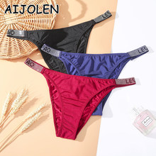 AIJOLEN Ice Silk Underpants Diamond Thong G String Solid Color Sexy Panties Women's T-Pants Thong Crystal Sparkling Underwear