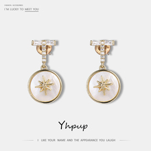 Yhpup Trendy Spike Star Copper Zirconia Natural Shell Dangle Earrings High Quality Charm Female Party Fashion Jewelry