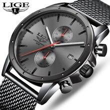 Mens Watches Top Luxury Brand LIGE Business Watch Men Chronograph Full Steel Wat