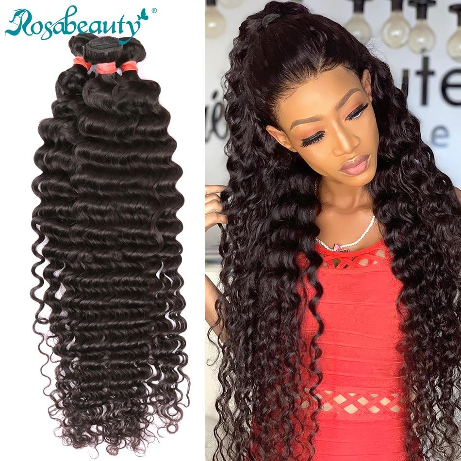 Super Promo E2945a Rosabeauty Deep Wave 8 28 30 Inch 3 4 Bundles Brazilian Remy Hair 100 Human Hair Extension Nature Closure Weave Curly Cicig Co