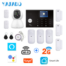 YAJADO Tuya WiFi GSM Alarm System 433Mhz Wireless Home Security Burglar Alarm with Detector&IP Camera Android&iOS Remote Control yobang security russian french spanish wifi alarm system home gsm gprs burglar alarm ios android app control outdoor ip camera