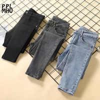 Pantalones vaqueros de talla grande para mujer, con borlas y cintura alta, ajustados, color azul y negro, para tiempo libre, 2020