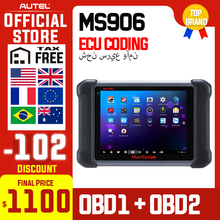 Autel Maxisys MS906 Automotive Diagnostic Scanner Scan Tool Code Reader (Upgrade