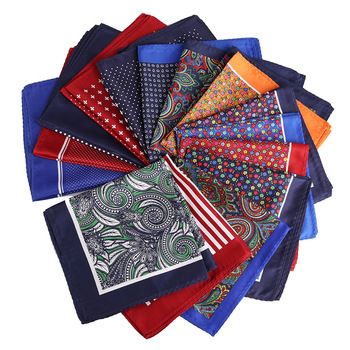 Anchor Polka Dot Paisley Floral Pocket Handkerchief Silk Satin Mens Hanky Fashion Wedding Party Pocket Square One Side Print knot side polka dot peplum top