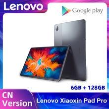 Lenovo xiaoxin almofada pro snapdragon octa núcleo 6gb ram 128gb 11.5 polegada 2.5k tela oled lenovo tablet android 108600mah bt face id