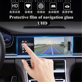 Glass protective film For Porsche Panamera macan 718 Cayenne Screen Protector Tempered Glass LCD Touch Display Film Protector image