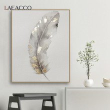 Laeacco Silver Feather Art Canvas Poster Wall Art Painting Wall Picture for Living Room Poster And Print Modern Home Decoration