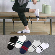 5Pairs socks mens boat breathable summer deodorant sweat short tube thin section low to help