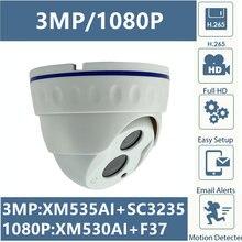 Integrar mic 3mp 2mp ip teto dome câmera xm535ai + sc3235 2304*1296 h.265 42mil led infravermelho irc plástico onvif cms xmeye