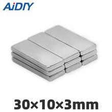 Aidiy 2/5/10/20/50/100Pcs 30 x 10 x 3mm Neodymium Magnets Permanent Block Super Strong Powerful Magnet Rectangular 30 * 10 * 3mm