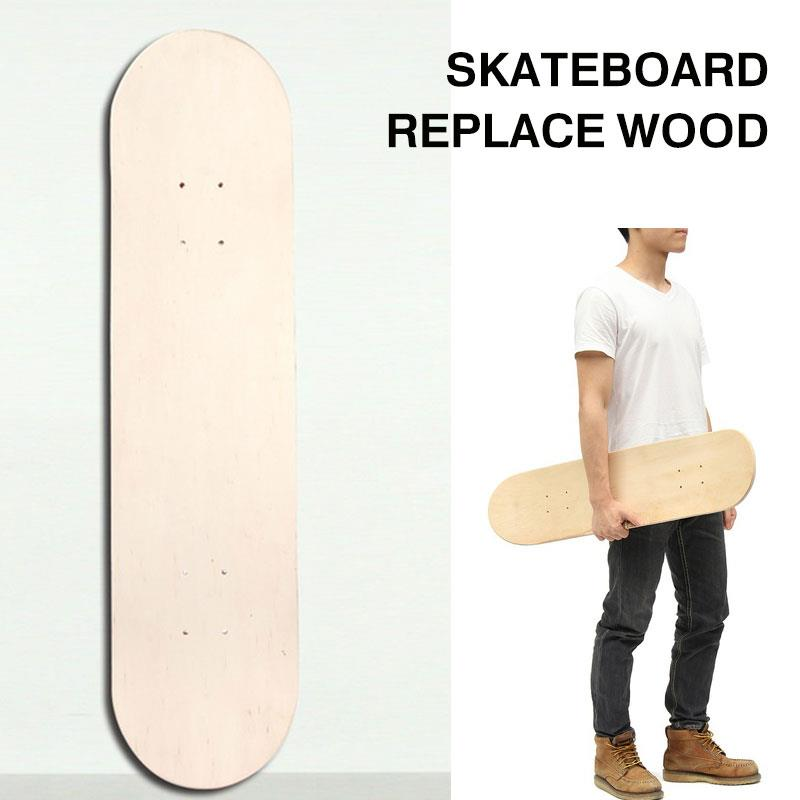 Simple 8 Inch DIY Sports Replacement Blank Skateboard Decks Double Skate Decks Enjoyment Accessories Double Concave Deck