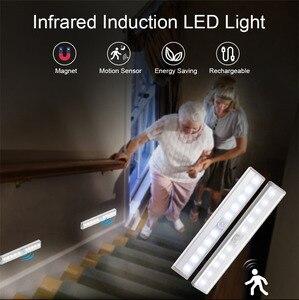 Image 4 - PIR hareket sensör ışıkları USB şarj edilebilir lamba 10 LED dolap ışığı tezgah altı dolap aydınlatma manyetik Stick on gece lambası