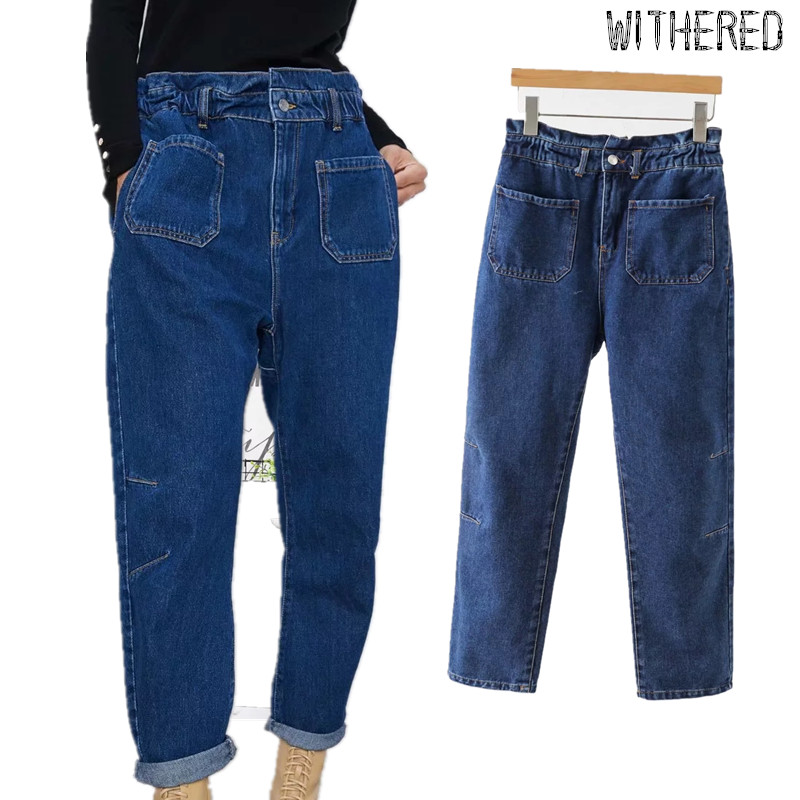 Withered England Vintage Paper Pockets Harem Jeans Woman High Waist Jeans Elastic Pleated Regular  Boyfriend Jeans For Women