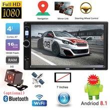 цена на 2 Din Android 8.1 Car Radio 7 inch HD Touch Screen Car Multimedia MP5 Player GPS Navigation Bluetooth WiFi USB FM Auto Video