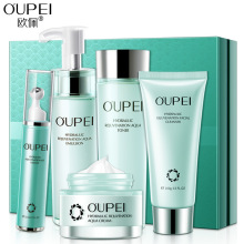 OUPEI Skin Care products set Moisturizing and hydrating Brig