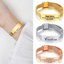 Gepersonaliseerde Milanese Mesh Armband Voor Vrouwen Custom Naam Rvs Verstelbare Om Mijn Dochter Inspiratie Mom 'S Gift