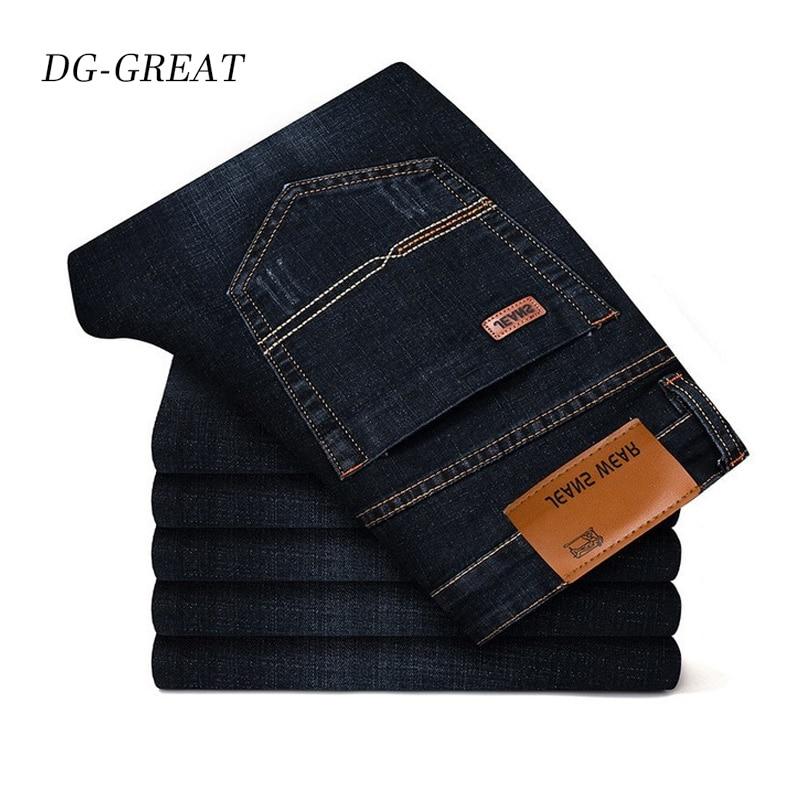 Hot Sale Autumn Winter Jeans Slim Elastic Business Jeans Men Pants Mannen Vaqueros Skinny Pantalon Fashion Skinny Male Jeans