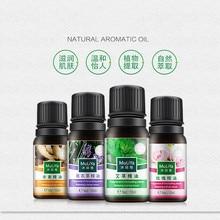 1 шт. 10 мл натуральный растительный парфюм эфирное масло водорастворимое ароматическое масло для ароматерапии диффузоры массажная ванна для ног