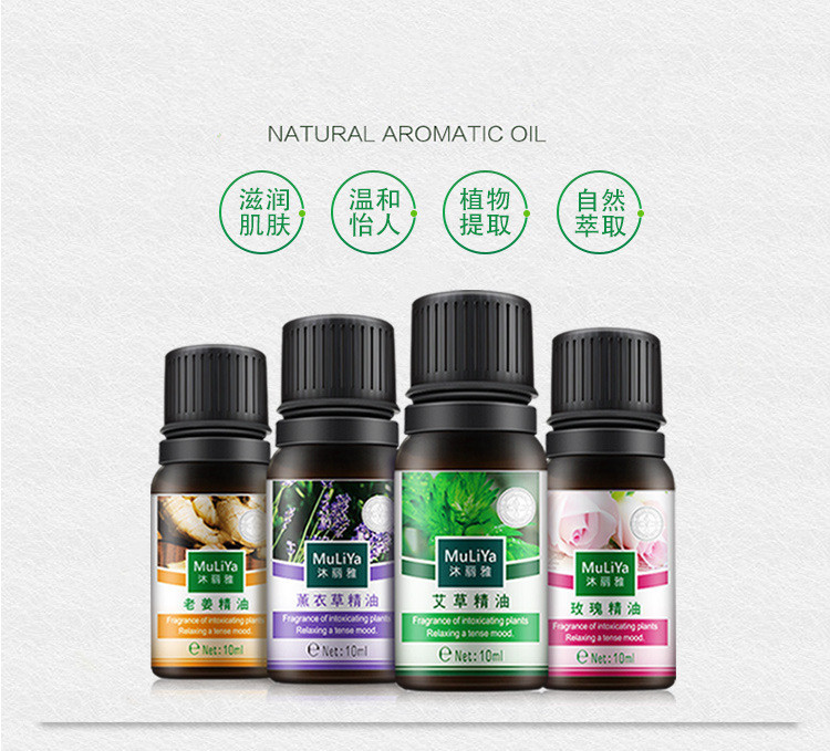 1PCS 10ml Natural Plant Perfume Essential Oil Water-soluble Fragrance Oil For Aromatherapy Diffusers Massage Foot Bath