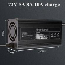 72v 5A 8A 10A inteligentna ładowarka akumulator litowo jonowy Lifepo4 LTO realizacji kwas 20S 84V akumulator litowo jonowy ładowarka 30s 84v LTO 24S 87.6V 20A Lifepo4 ładowarka