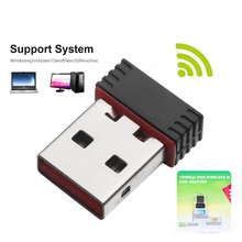 150Mbps USB Wifi Adapte Network Card Dual Band Wifi Adapter 2.4G/5.8G Wifi Antenna for WindowsXP/Vista/7/8/10