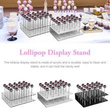 Acrylic Cake Pop Lollipop Holder Display Stand Party's Weddings Birthdays Lollipop Storage Rack Decorative Storage Rack clever lollipop