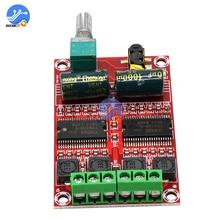 Amplifier-Board YDA138-E Speaker Sound-Module Class-D HIFI Stereo Digital Dual-Channel