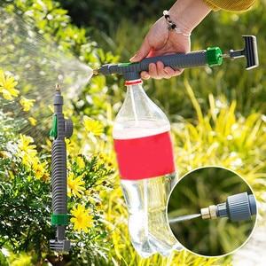 Adjustable High Pressure Air Pump Manual Sprayer Adjustable Drink Bottle Spray Head Nozzle Garden Watering Tool Sprayer