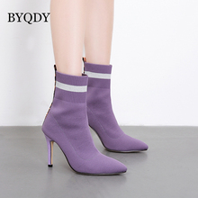купить BYQDY Autumn Woman Ankle Boots High Heels Pointed Toe Fashion Knitted Shoes Solid Purple Party Wedding botas mujer invierno 2020 дешево