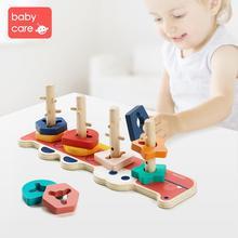 Детские цветные цифровые познавательные игрушки, деревянные игрушки для детей раннего образования, детские формы, парные геометрические пять колонок, игра-головоломка