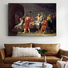 Classical Art Renaissance Oil Painting on Canvas Cuadros Posters and Prints Scandinavian Wall Art Picture Home Decor(China)
