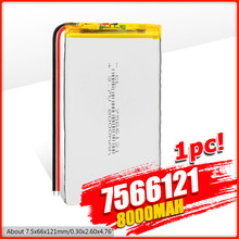 1/2/4x haute puissance 3.7 V 7566121 8000mAh Rechargeable Lithium Li Ion Po li-polymère batterie pour tablette PC DVD GPS mi PDA PAD PSP